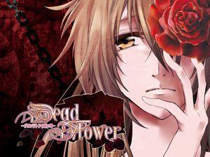 [RJ205741] DeadFlower-グリンラトアの紅い華-