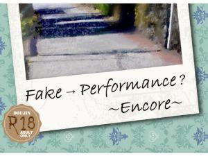 [RJ207107] Fake → Performance? ~Encore~