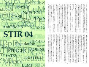 [RJ209996] STIR 04