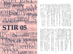 [RJ209997] STIR 05