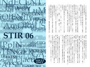 [RJ209998] STIR 06