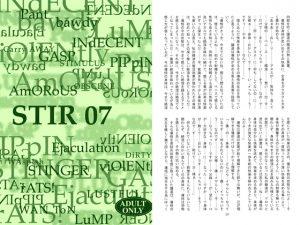 [RJ209999] STIR 07