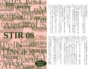 [RJ210000] STIR 08