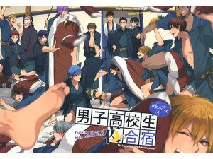 [RJ214150] 男子高校生夜の合宿