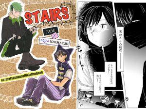 [RJ216457] STAIRS