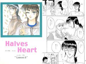 """[RJ216676] Halves Heart """"Lesson 0"""""""