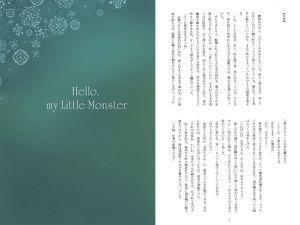 [RJ217393] Hello, my Little Monster
