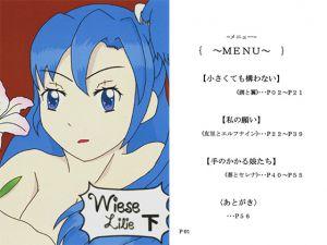 [RJ222409] Wiese Lilie 下