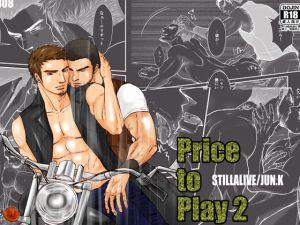 [RJ231038] Price to Play 2