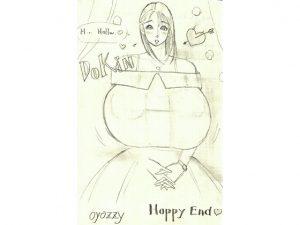 [RJ245221] (しをこうのをやぢ) Happy End