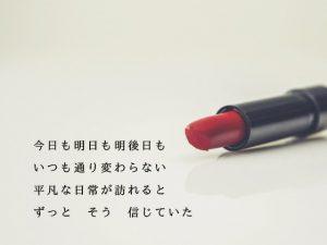 [RJ252335] (Fancy Field) アリア・ルージュの妄信