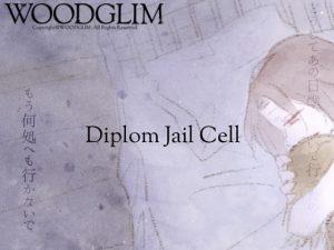 [RJ259554] (WOODGLIM) Diplom Jail Cell
