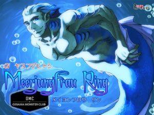 [RJ274073] (乙SUN倶楽部) Meerjungfrau Ring(メイヨンフロウ リン)人魚の指輪 その2