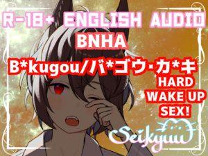 [RJ277367] (SeikyuuVA) [BNHA] Boyfriend B*kugou K*tsuki's Dominance