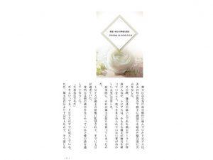 [RJ278509] (彩愛) 見習い剣士の幸福な屈伏