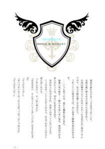 [RJ283379] (彩愛) 堕落神官調教の書