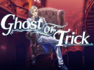 [RJ284367] (Soltoria) Ghost or Trick