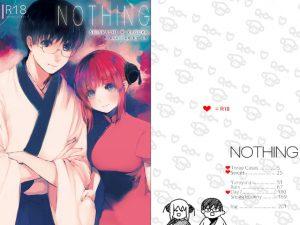 [RJ285743] (EYM) NOTHING