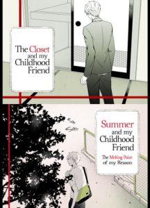 [RJ296888] (Rotten Blossoms) The Childhood Friend Series