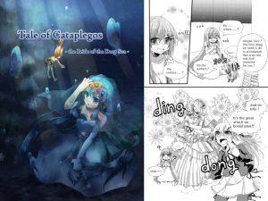 [RJ297343] (星枢観測所) Tale of Cataplegos – the Bride of the Deep Sea –