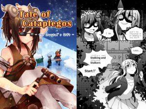 [RJ297345] (星枢観測所) Tale of Cataplegos – the Crystal's Gift –