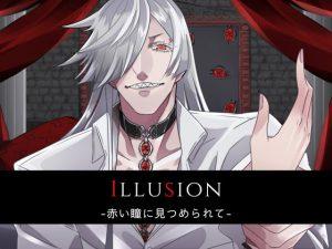 [RJ297573] (Destruction) Illusion-赤い瞳に見つめられて-