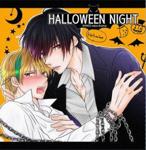 [RJ305396] (Rotten Blossoms) Halloween Night