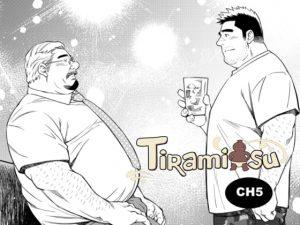 [RJ305959] (MangaBears) TIRAMI SU CH5