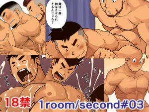 [RJ306128] (我武者ら!) 1roomsecond#03