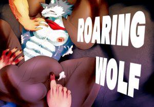 [RJ186221] (スタジオ・ハタケタハ) Roaring wolf