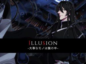 [RJ309108] (Destruction) Illusion-大事なモノは腹の中-