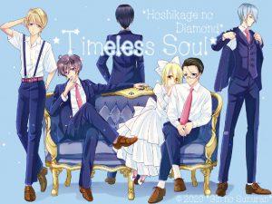 [RJ309677] (*銀のすずらん*) 星影のダイヤモンド~Timeless Soul~