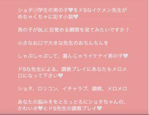 [RJ311512] (スイーツ×フルーティ) ショタちゃん達とドSな先生〜初めての先生のおちんちん〜【宮地椿編】