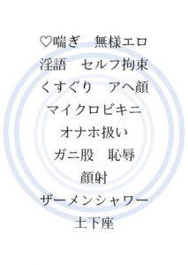 [RJ312590] (ここつくこび) 恋人達の饗宴