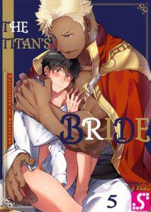 [RJ313252] (screamo) The Titan's Bride 5