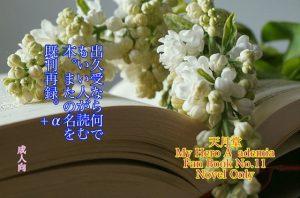 [RJ322302] (天月堂) デク受なら何でもいい人が読む本。既刊再録。+α