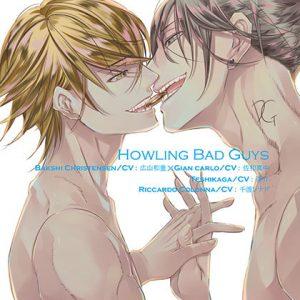 [RJ321322] (Tennenouji) Howling Bad Guys