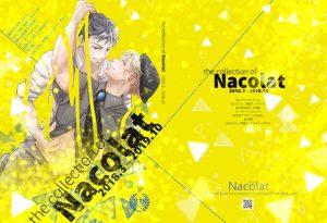 [RJ325033] (Nacolat) the collection of Nacolat
